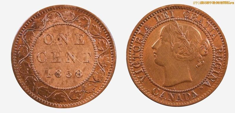 1 цент Канады 1858 года - стоимость. Цена монеты 1 cent Canada