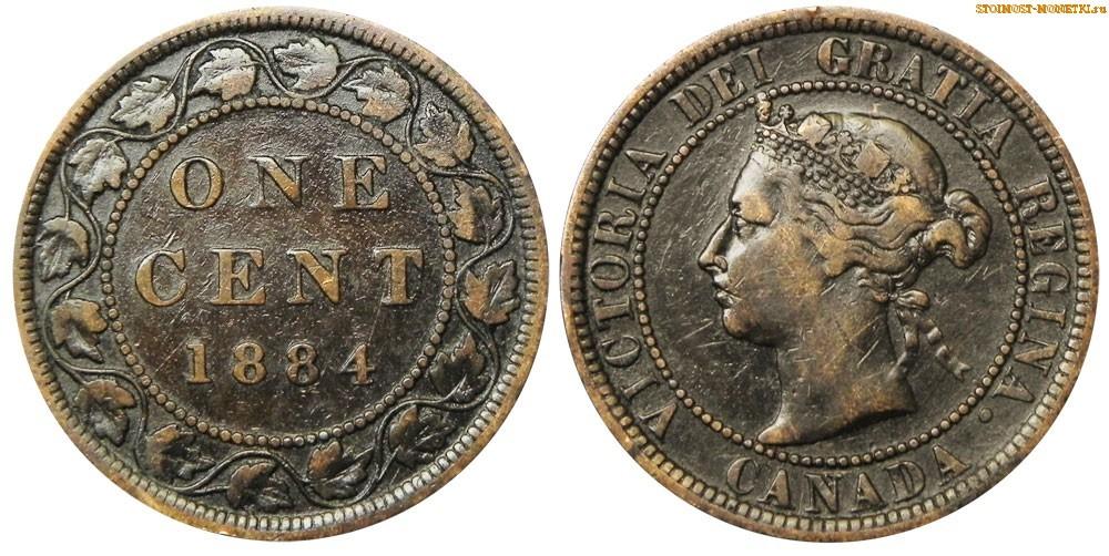 1 цент Канады 1884 года - стоимость / 1 cent Canada 1884 - цена монеты