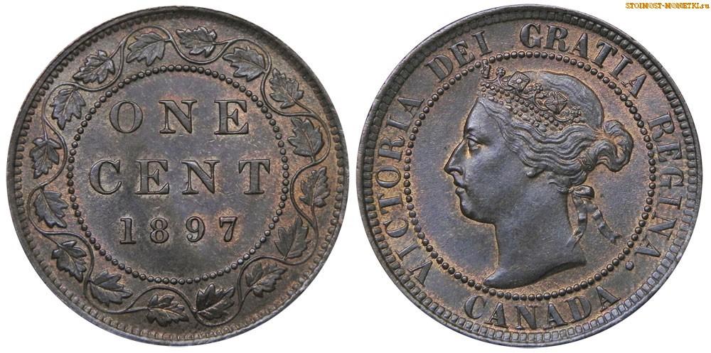 1 цент Канады 1897 года - стоимость / 1 cent Canada 1897 - цена монеты