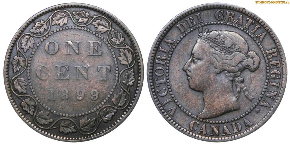 1 цент Канады 1899 года - стоимость / 1 cent Canada 1899 - цена монеты