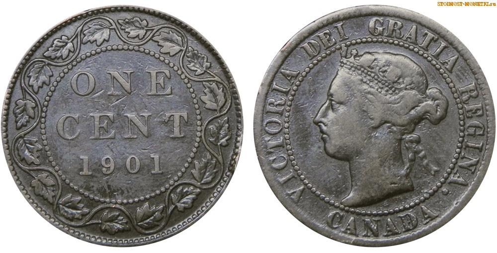 1 цент Канады 1901 года - стоимость / 1 cent Canada 1901 - цена монеты