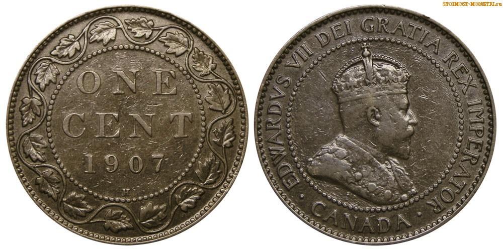 1 цент Канады 1907 года - стоимость / 1 cent Canada 1907 - цена монеты
