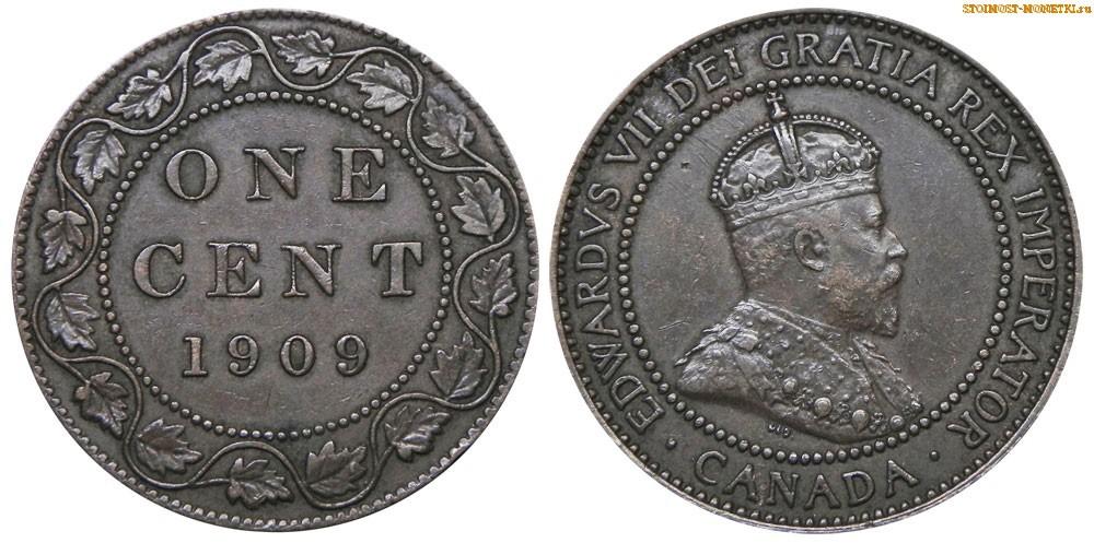 1 цент Канады 1909 года - стоимость / 1 cent Canada 1909 - цена монеты
