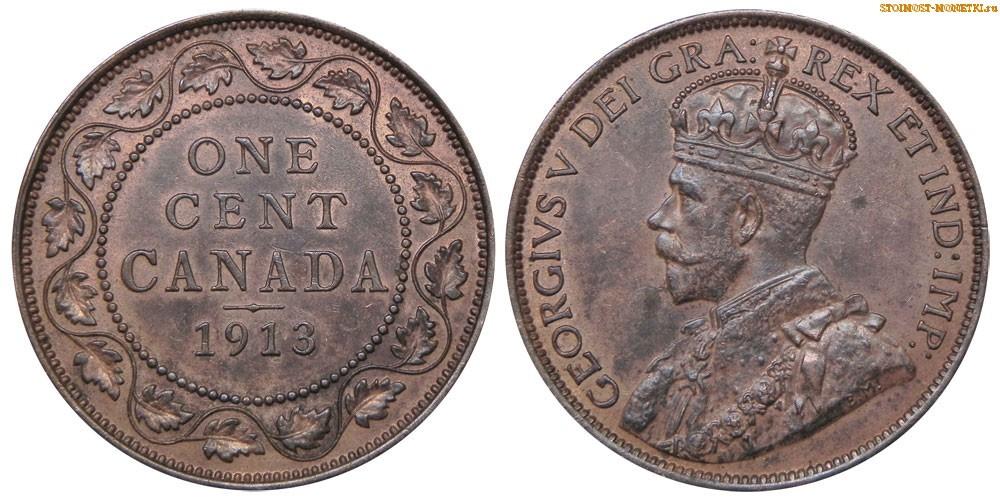 1 цент Канады 1913 года - стоимость / 1 cent Canada 1913 - цена монеты