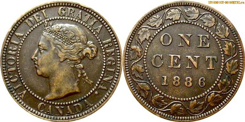 1 цент Канады 1886 года - стоимость / 1 cent Canada 1886 - цена монеты
