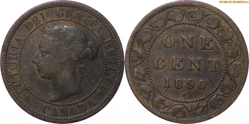 1 цент Канады 1890 года - стоимость / 1 cent Canada 1890 - цена монеты