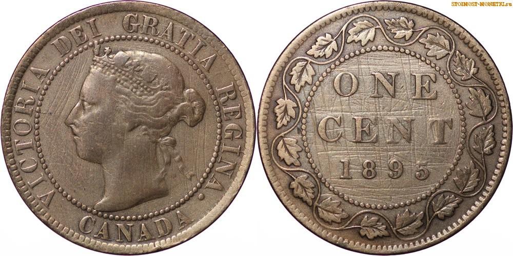 1 цент Канады 1895 года - стоимость / 1 cent Canada 1895 - цена монеты