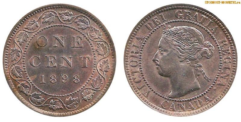 1 цент Канады 1898 года - стоимость / 1 cent Canada 1898 - цена монеты