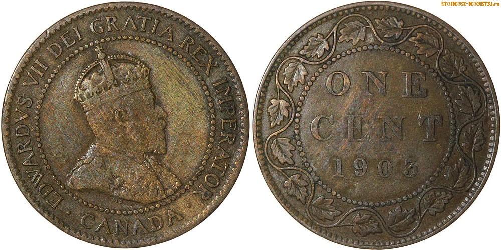 1 цент Канады 1903 года - стоимость / 1 cent Canada 1903 - цена монеты