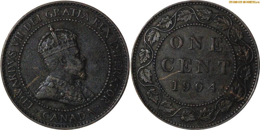 1 цент Канады 1904 года - стоимость / 1 cent Canada 1904 - цена монеты