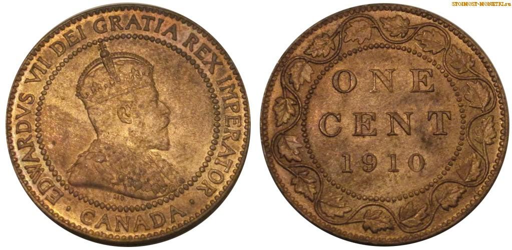 1 цент Канады 1910 года - стоимость / 1 cent Canada 1910 - цена монеты