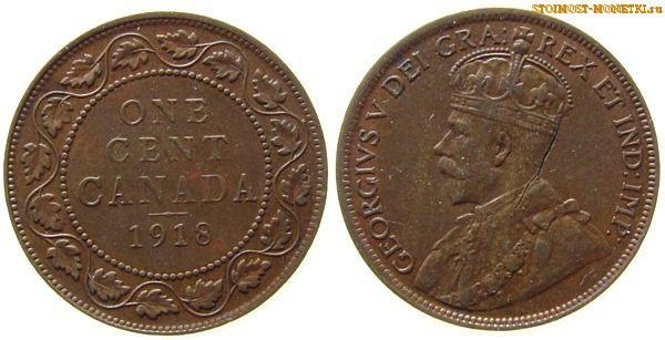 1 цент Канады 1918 года - стоимость / 1 cent Canada 1918 - цена монеты