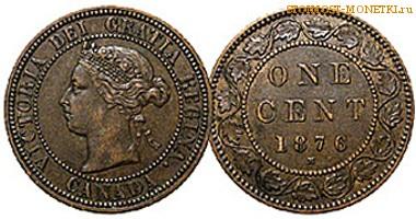 Канадский цент образца 1876 года