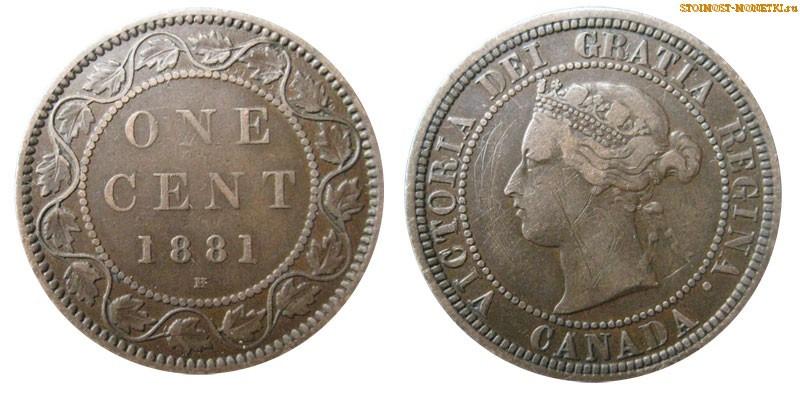 1 цент Канады 1881 года - стоимость / 1 cent Canada 1881 - цена монеты