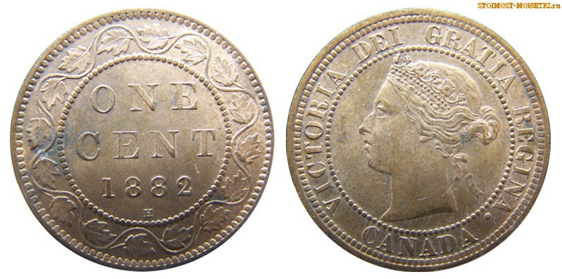 1 цент Канады 1882 года - стоимость / 1 cent Canada 1882 - цена монеты