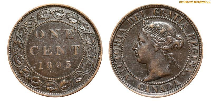 1 цент Канады 1893 года - стоимость / 1 cent Canada 1893 - цена монеты