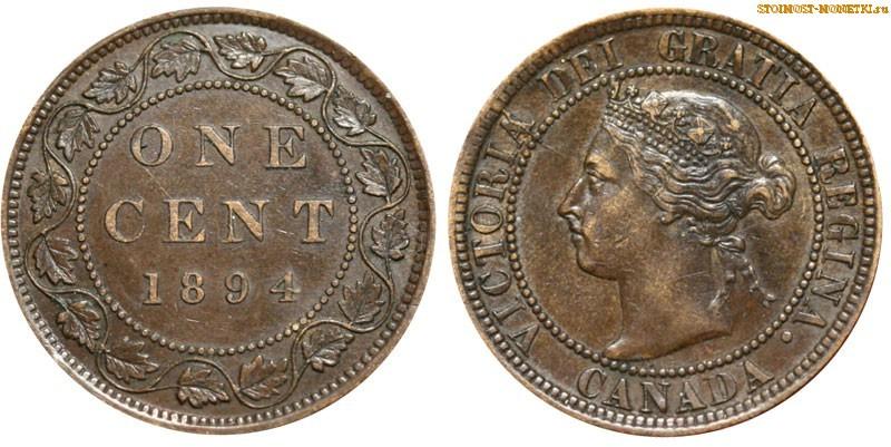 1 цент Канады 1894 года - стоимость / 1 cent Canada 1894 - цена монеты