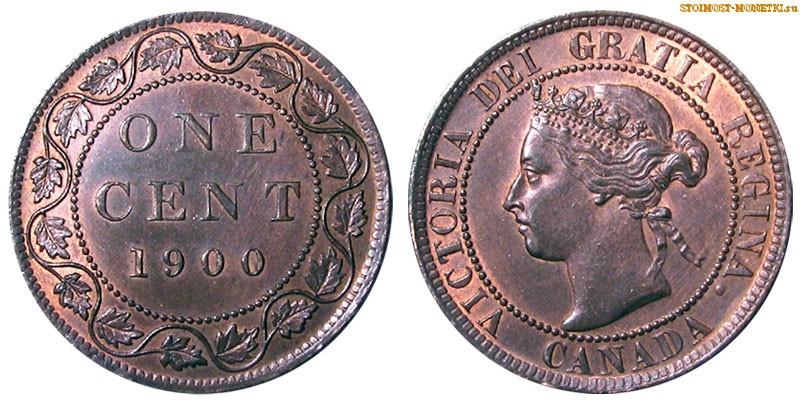 1 цент Канады 1900 года - стоимость / 1 cent Canada 1900 - цена монеты