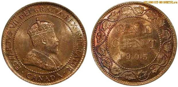 1 цент Канады 1905 года - стоимость / 1 cent Canada 1905 - цена монеты