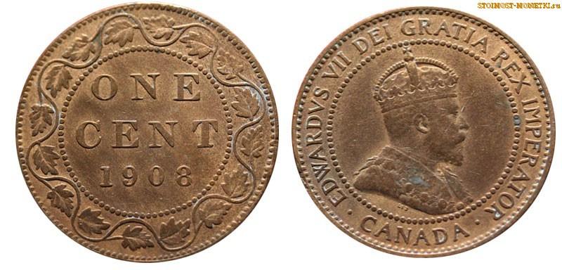 1 цент Канады 1908 года - стоимость / 1 cent Canada 1908 - цена монеты