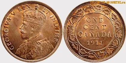 1 цент Канады 1911 года - стоимость / 1 cent Canada 1911 - цена монеты