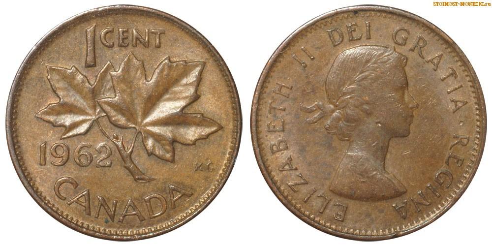 1 цент Канады 1962 года - стоимость / 1 cent Canada 1962 - цена монеты