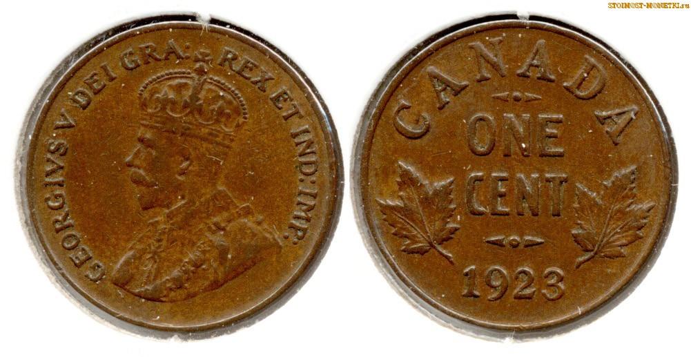 1 цент Канады 1923 года - стоимость / 1 cent Canada 1923 - цена монеты