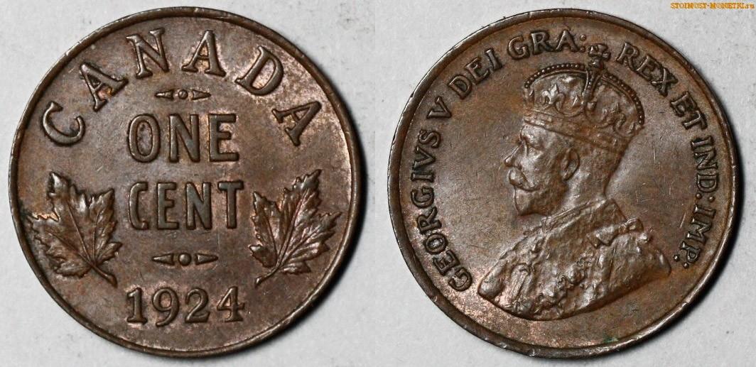 1 цент Канады 1924 года - стоимость / 1 cent Canada 1924 - цена монеты