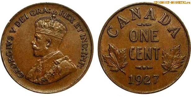 1 цент Канады 1927 года - стоимость / 1 cent Canada 1927 - цена монеты