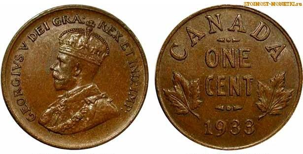 1 цент Канады 1933 года - стоимость / 1 cent Canada 1933 - цена монеты