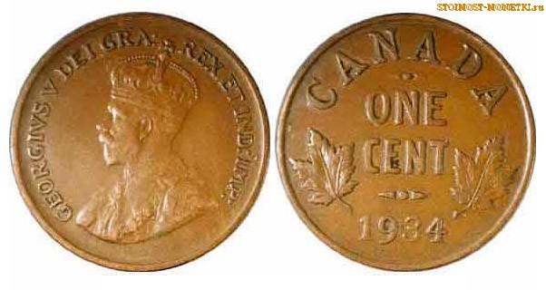 1 цент Канады 1934 года - стоимость / 1 cent Canada 1934 - цена монеты