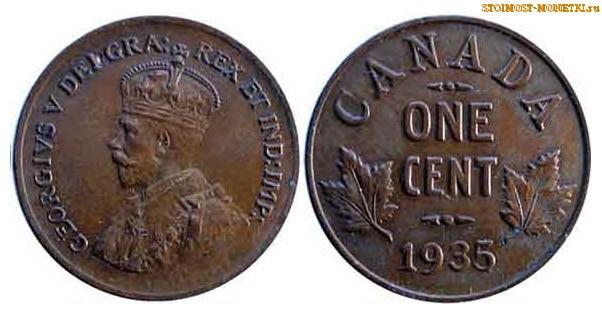 1 цент Канады 1935 года - стоимость / 1 cent Canada 1935 - цена монеты