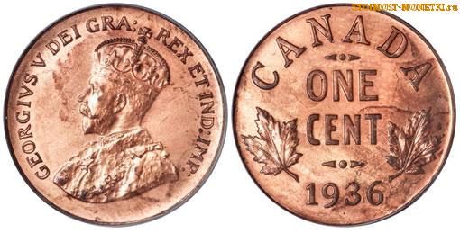 1 цент Канады 1936 года - стоимость / 1 cent Canada 1936 - цена монеты