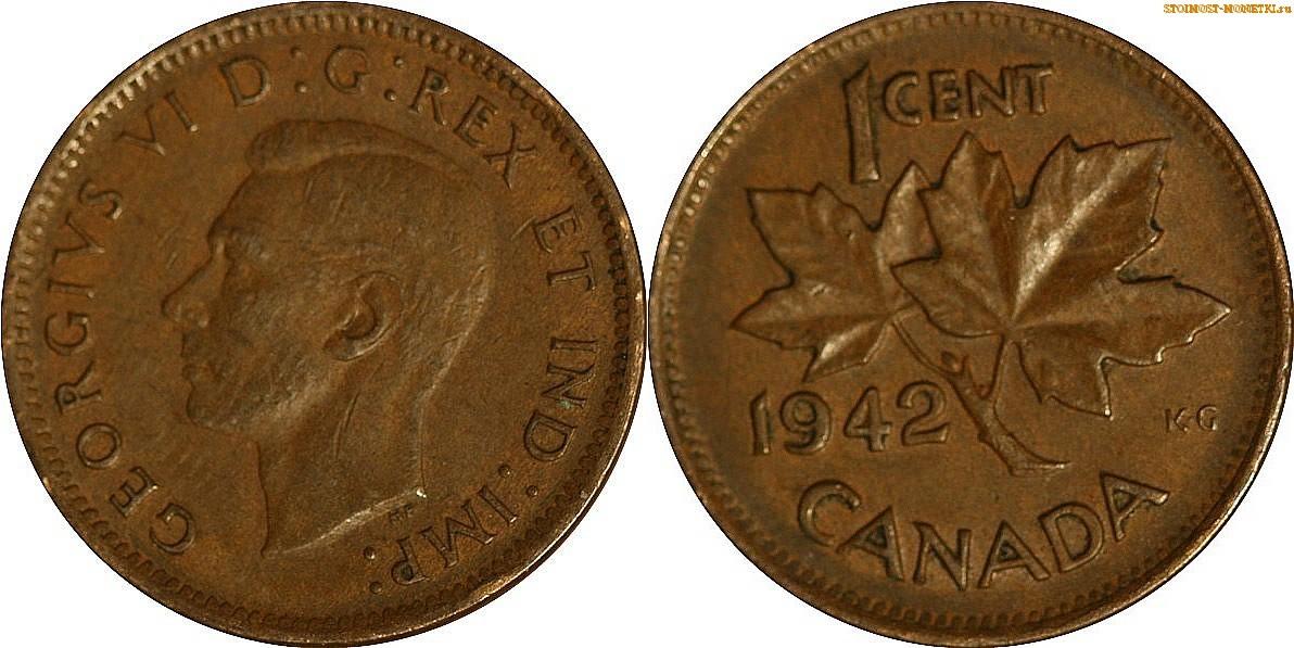 1 цент Канады 1942 года - стоимость / 1 cent Canada 1942 - цена монеты