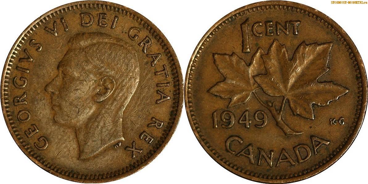 1 цент Канады 1949 года - стоимость / 1 cent Canada 1949 - цена монеты