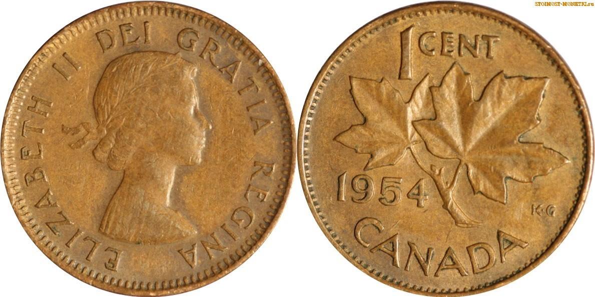 1 цент Канады 1954 года - стоимость / 1 cent Canada 1954 - цена монеты