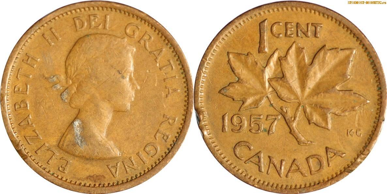 1 цент Канады 1957 года - стоимость / 1 cent Canada 1957 - цена монеты