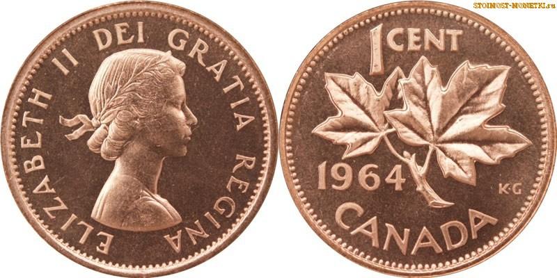 1 цент Канады 1964 года - стоимость / 1 cent Canada 1964 - цена монеты