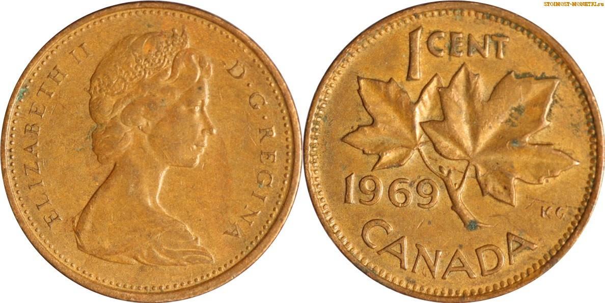 1 цент Канады 1969 года - стоимость / 1 cent Canada 1969 - цена монеты