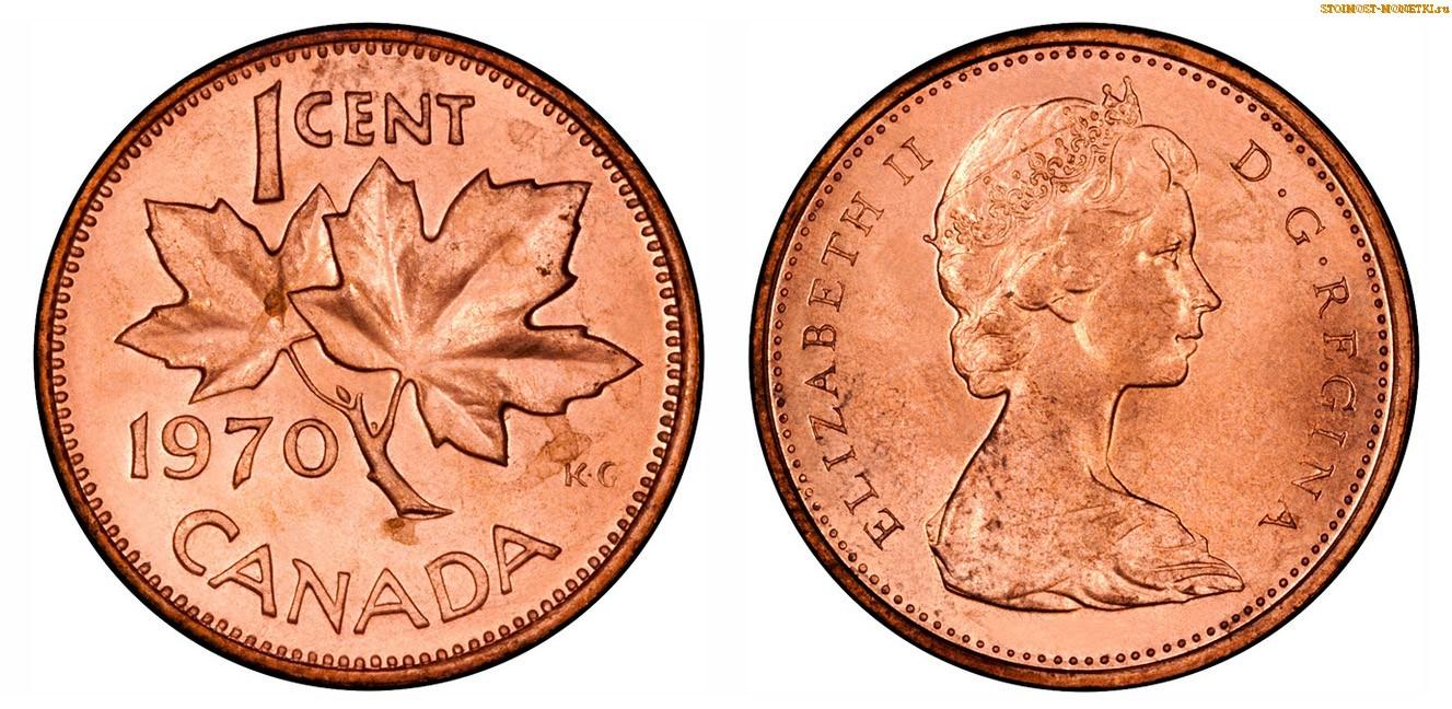 1 цент Канады 1970 года - стоимость / 1 cent Canada 1970 - цена монеты