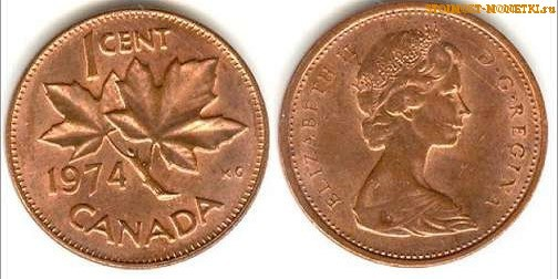 1 цент Канады 1974 года - стоимость / 1 cent Canada 1974 - цена монеты