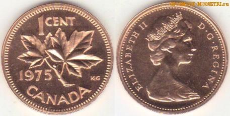 1 цент Канады 1975 года - стоимость / 1 cent Canada 1975 - цена монеты