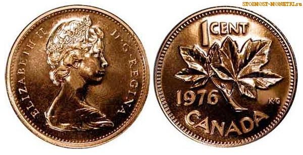 1 цент Канады 1976 года - стоимость / 1 cent Canada 1976 - цена монеты
