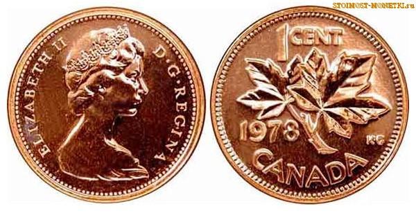 1 цент Канады 1978 года - стоимость / 1 cent Canada 1978 - цена монеты