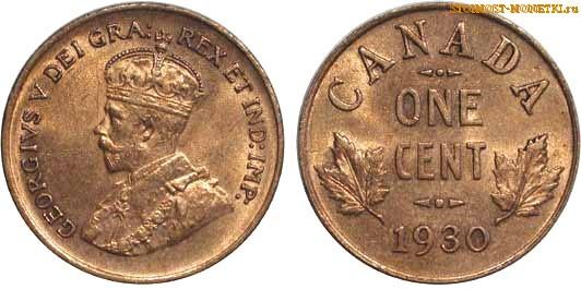 1 цент Канады 1930 года - стоимость / 1 cent Canada 1930 - цена монеты