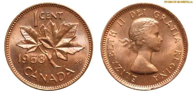 1 цент Канады 1953 года - стоимость / 1 cent Canada 1953 - цена монеты