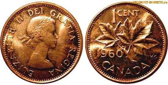 1 цент Канады 1960 года - стоимость / 1 cent Canada 1960 - цена монеты