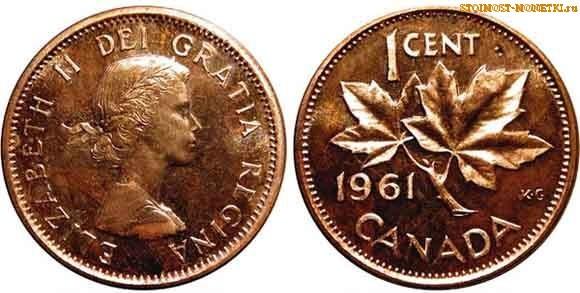 1 цент Канады 1961 года - стоимость / 1 cent Canada 1961 - цена монеты