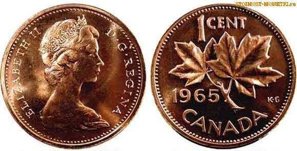 1 цент Канады 1965 года - стоимость / 1 cent Canada 1965 - цена монеты