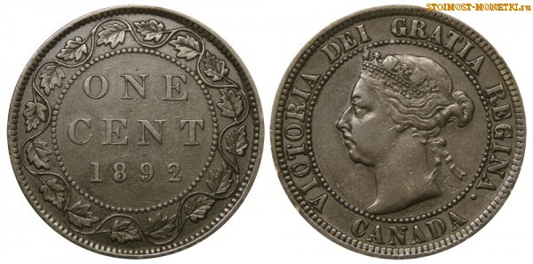 1 цент Канады 1892 года - стоимость / 1 cent Canada 1892 - цена монеты